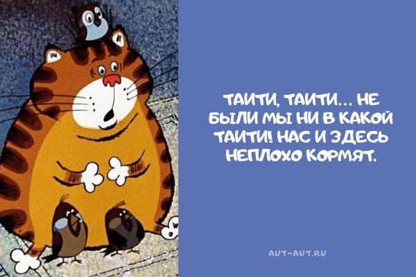 Лучшие цитаты из советских мультфильмов
