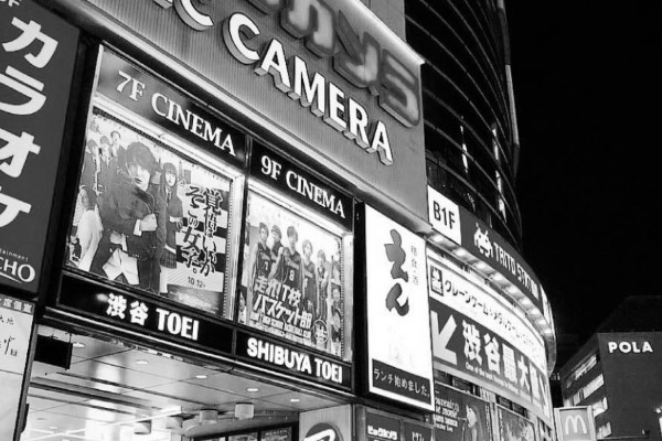 Точка на карте. Токио. Шибуя. Перекрёсток семи дорог