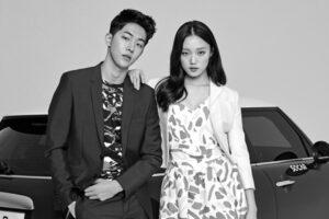 Ли Сон Гён и Нам Джу
