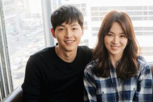 Сон Хе Гё и Сон Джун Ки
