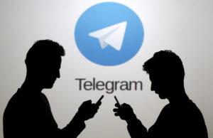 в телеграм появились комментарии