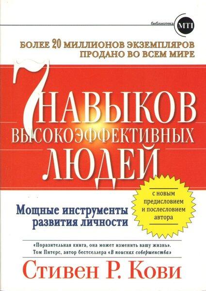 Книги по психологии, которые должен прочитать каждый