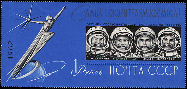 Жены космонавтов