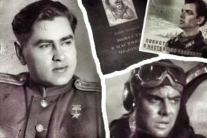 Летчик Алексей Маресьев